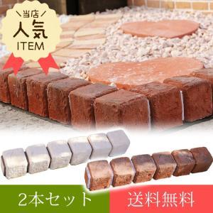 カラー:アンティークレッド、クリーム  材質:コンクリート  サイズ/重さ:本体サイズ:約 幅60×...
