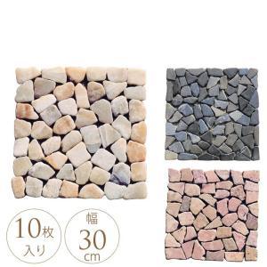 敷石 タイル 石畳 平板 ストーンスプレット 10枚セット|gardenyouhin