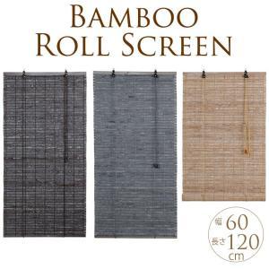 カラー:ナチュラル、グレー、ブラウン  材質:竹  サイズ/重さ:幅60×長さ120cm  備考:小...