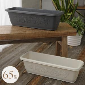 プラ鉢 シンプル おしゃれ 安い 簡易 かわいい 屋外 プラスチック 軽い 園芸軽量 大型長方形プランター 65型|gardenyouhin