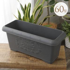 プラ鉢 シンプル おしゃれ 安い 簡易 かわいい 屋外 プラスチック 軽い 園芸軽量 大型長方形深型プランター 60型|gardenyouhin