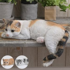 本物そっくり 日本のかわいい猫 だらーん  ネコ 置物 オブジェ キャット リアル 雑貨 ねこ オー...