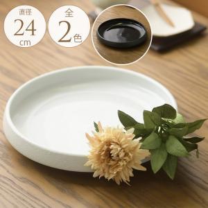 生け花 花器 水盤 シンプルカラー 陶器 直径24cm  フラワーベース モノクロ 白 黒 ホワイト ブラック gardenyouhin