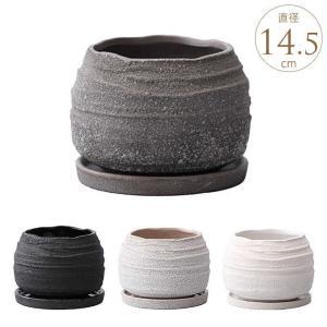 鉢 陶器 自然な造形 Maia ボウル 高さ10cm  プランター おしゃれ 陶器鉢 受け皿付 アンティーク 和風 花器|gardenyouhin