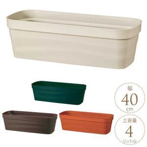 鉢 プラスチック フレグラ ワイドプランター 40型  おしゃれ 植木鉢 軽量 プランター ポット 軽い 鉢カバー プラ鉢 プランターカバー gardenyouhin