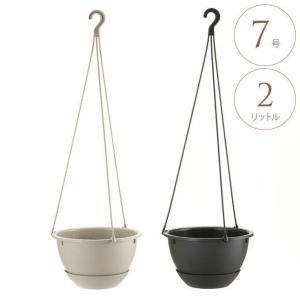 ハンギングポット プラ鉢 プラスチック 吊り下げ ハンギング プランター ボール プレーン 7型|gardenyouhin