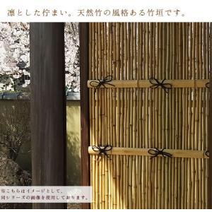 本格和風 仕切り竹垣フェンス 角型 W88cm×H120cm 目かくし  gardenyouhin 02