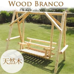 ブランコ 木製 屋外 木製ブランコ 白木 ブランコ 木製 屋外  |gardenyouhin