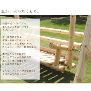 ブランコ 木製 屋外 木製ブランコ 白木 ブランコ 木製 屋外  |gardenyouhin|04