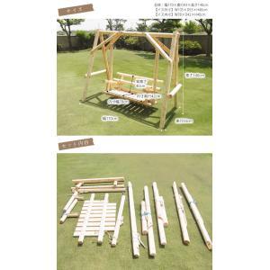 ブランコ 木製 屋外 木製ブランコ 白木 ブランコ 木製 屋外  |gardenyouhin|06