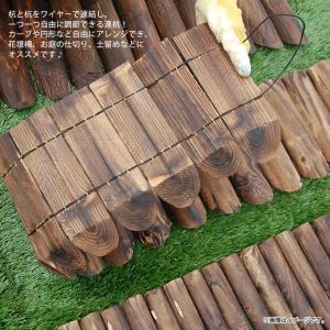 花壇柵 連杭 幅120×高さ30cm 花壇 柵 土止め 囲い 仕切り  gardenyouhin 03
