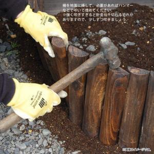 花壇柵 連杭 幅120×高さ30cm 花壇 柵 土止め 囲い 仕切り  gardenyouhin 05