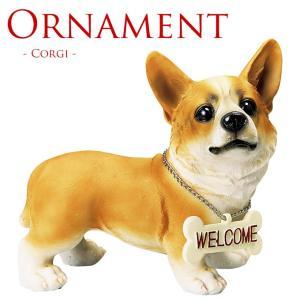 犬のオーナメント ウェルカムプレート付き コーギー ガーデニング 置物 動物 玄関
