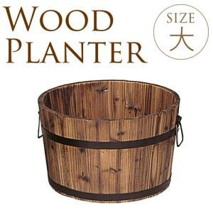 木製 大型 樽プランター 大 大きい 樽 プランター 花壇 ガーデニング  |gardenyouhin
