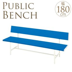 屋外イベントベンチ 背もたれ w180cm / スポーツベンチ グラウンド コート 野外 軽量 プラスチック|gardenyouhin