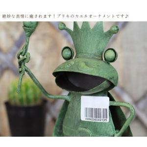 カエル雑貨 カエル 置物 ブリキ製カエルオーナメント 王様 |gardenyouhin|02
