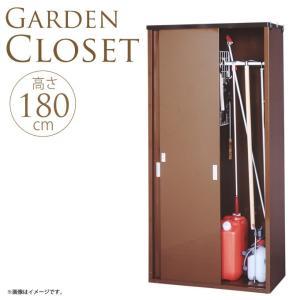 物置 スチール 用具入れ 掃除道具  スチール製 家庭用ガーデン収納庫 H180cm|gardenyouhin