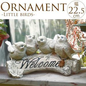 小鳥 オブジェ ウェルカム アンティーク 雑貨 置物 小鳥が楽しくさえずる ウェルカムボード