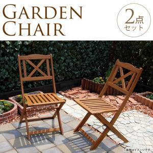カフェ イベント テラス 業務用  木製折り畳みガーデンチェア 2脚セット|gardenyouhin