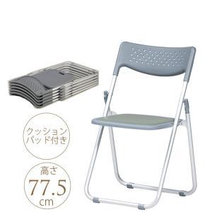 折り畳みイス 椅子 パイプチェア 屋外イベント 業務用 イベ...