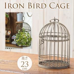 バードゲージ 鳥かごプランター ハンギングプランター Ancien fil バードケージS|gardenyouhin