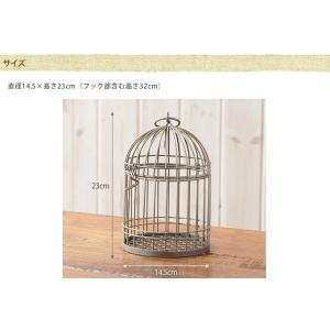 バードゲージ 鳥かごプランター ハンギングプランター Ancien fil バードケージS|gardenyouhin|04