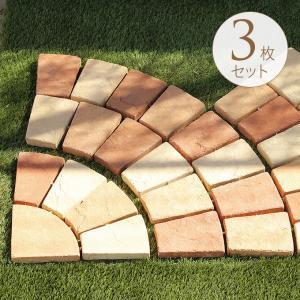 北欧ステップ敷石 ラスクサークル 扇形 ABセット(A1枚 B2枚) / ガーデン タイル 石畳 コンクリート 平板 レンガ|gardenyouhin