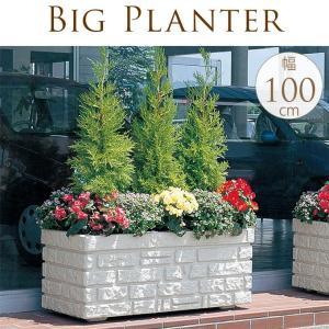 大型プランター 業務用 シティボックス Masonry / 大きい 花壇ボックス 屋外 ロビー 長方形 公園 gardenyouhin