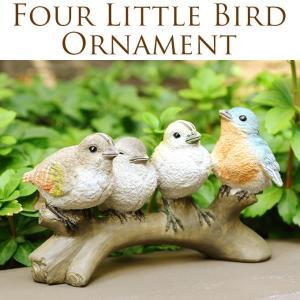 鳥グッズ  フィギュア 雑貨 止まり木 小鳥の井戸端 4羽の集い