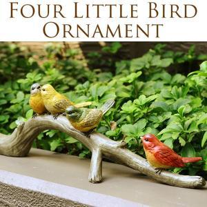 鳥グッズ  フィギュア 雑貨 止まり木 小鳥の戯れ 4羽の集い