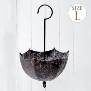 プランター アンティーク アンブレラ アイアン かわいい パラソル 鉢 傘の形 デザイン おしゃれな...