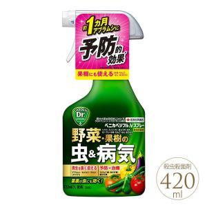 カラー:  有効成分:クロチアニジン・ミクロブタニル  サイズ/重さ:420ml  備考:草花、観葉...