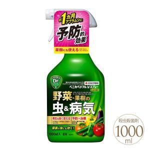 カラー:  有効成分:クロチアニジン・ミクロブタニル  サイズ/重さ:1000ml  備考:草花、観...