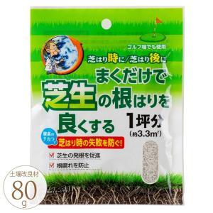 カラー:  材質:酸素発生材(30日タイプ 過酸化カルシウム)  サイズ/重さ:80g  備考:植物...