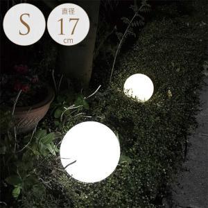 ガーデンライト おしゃれ ソーラー ライト かわいい LED 屋外 ソーラーライト 夜を楽しむ 大人空間 光る 球体 ライトボール S 直径17cm gardenyouhin