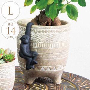 アンティーク プランター おしゃれ 鉢 底穴あり 足付き 民族 プランターポット エジプト 隆盛の色 L 直径14cm|gardenyouhin