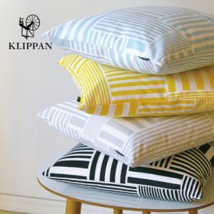 KLIPPAN クリッパン クッションカバー ストライプス 45×45cm muovo キャンバスコ...