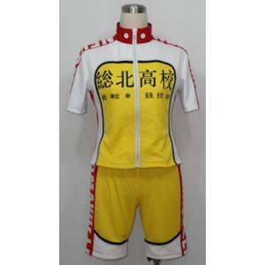 弱虫ペダル 総北高校自転車競技部 サイクルジャージ  コスチューム パーティー イベント コスプレ衣装|gargamel-store