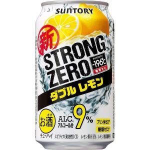 サントリー -196℃ ストロングゼロ ダブルレモン  350ml×1ケース(24本) 一部地域送料無料 garibar-shop