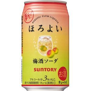 サントリー ほろよい 梅酒ソーダ  350ml×1ケース(24本) 一部地域送料無料 garibar-shop