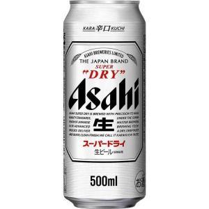 アサヒ スーパードライ  500 ml×1ケース (24本)|garibar-shop