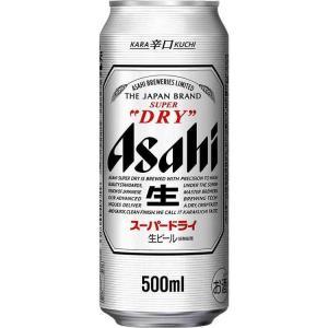 アサヒ スーパードライ  500 ml×2ケース (48本) 一部地域送料無料|garibar-shop