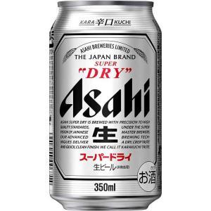 アサヒビ−ル スーパードライ  350 ml×1ケース (24本)|garibar-shop
