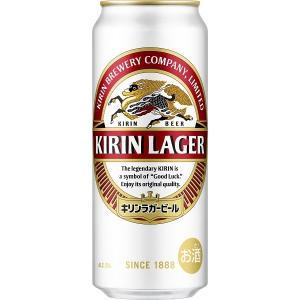 キリン ラガービール   500 ml×24 本×1ケース (24本)|garibar-shop