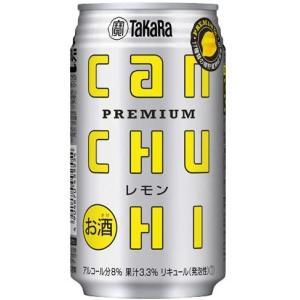 宝 CANチューハイ レモン  350ml×1ケース(24本) 一部地域送料無料 garibar-shop