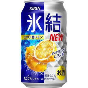 キリン 氷結 シチリア産レモン  350ml×1ケース(24本) 一部地域送料無料 garibar-shop