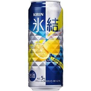 キリン 氷結 シチリア産レモン  500ml×1ケース(24本) 一部地域送料無料 garibar-shop