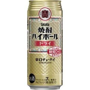 宝 焼酎ハイボール ドライ  500ml×1ケース(24本) 一部地域送料無料 garibar-shop