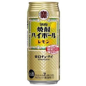 宝 焼酎ハイボール レモン  500ml×1ケース(24本) 一部地域送料無料 garibar-shop