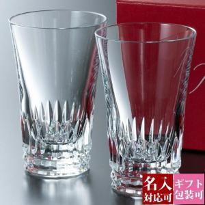 バカラ グラス2021 結婚祝い プレゼント ペア 名入れ  グラスセット 食器 ジャパン ティアラ 2客 セット 2個 新作 2814271U Baccarat 父の日 ギフト garlandstore